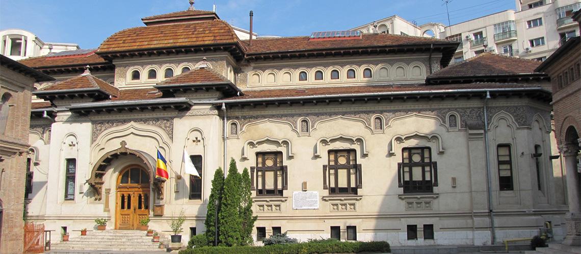 Palatul Bibliotecii Sfântului Sinod
