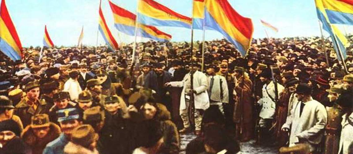 2018 – Anul Omagial al unității de credință și de neam și Anul comemorativ al Făuritorilor Marii Uniri din 1918