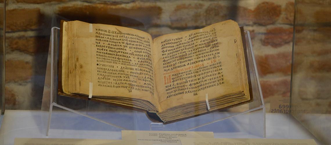 """Vernisarea expoziției """"Psaltirile în limbi naționale și începuturile identităților lingvistice"""""""