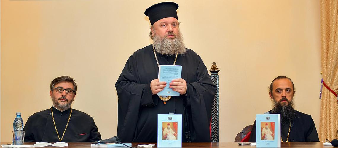 """Lansarea volumului """"Patriarhul Justinian MARINA – corespondență inedită"""""""
